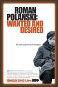 roman_polanski_wanted_and_desired